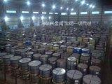 上海宝钢彩涂板0.5*1000绯红镀铝锌海蓝抗震抗风雪供应山东西北部地区宝钢彩涂板
