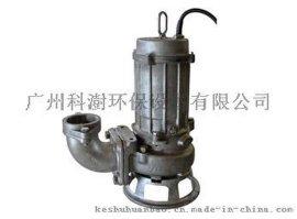 广东鹤见水泵切割式潜水排污泵C系列-广州科澍环保