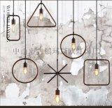 吧台小吊灯美式铁艺吊灯餐厅创意简约loft灯具铁架工业风复古吊灯MS-P6037