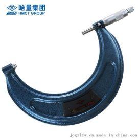 哈量 (LINKS)0.01mm 外径千分尺175mm200mm225mm250mm275mm300mm