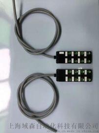 m8分线盒、M8防水连接器