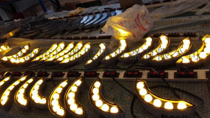 产品名称:LED瓦楞灯、瓦片灯、轮廓灯、点光源