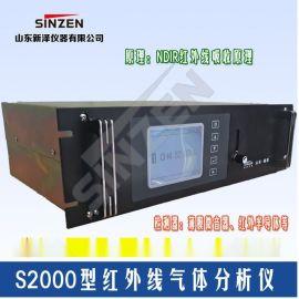 新泽S2000一氧化碳分析仪用途及应用范围
