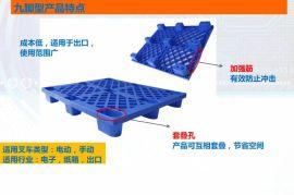赛普塑料垫仓板-货架塑料防潮板