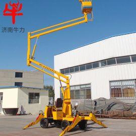 曲臂式升降机 路灯维修车6/8米高空作业车