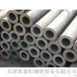 天津1cr18ni9ti冷拔耐高温不锈钢管价格13516131088