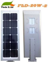 太阳能路灯 一体化太阳能灯
