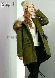 艾格女装16冬装艾格时尚羽绒服大衣品牌折扣女装库存尾货厂家直销一手货源