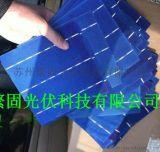 电 池片回收、多晶硅回收,太阳能组件回收,地区不限,量大从优