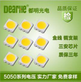 厂家直销 彩色led 5050RGB 点光源5050全彩RGB led灯珠 5050七彩