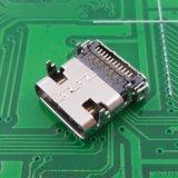 USB 3.1 Type C型母頭/母座連接器 前插後貼沉板式