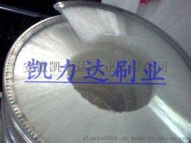 内绕弹簧刷圆棒表面清扫内绕弹簧刷尼龙丝内嵌式毛刷辊