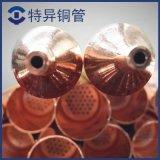 優質tp2紫銅幹燥過濾器 制冷空調元器件 消音降噪設備