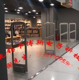 宜兴超市防盗天线、宜兴服装店声磁防盗门卡博斯10年老店