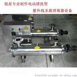 锐星1600w自动电动清洗型紫外线杀菌器 消毒设备