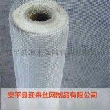 内墙保温网格布,PVC网格布,玻纤网格布