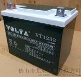 VOLTA沃塔12V33AH深迴圈蓄電池