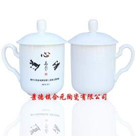 陶瓷杯子定制 杯子设计图案