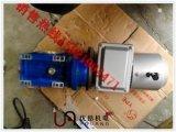 衡水 廊坊供应UDL005无极调速电机 三相无极调速电机价格