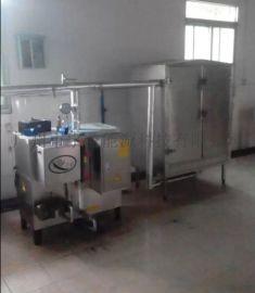 48KW电加热蒸汽发生器 全自动 适用于 食品 化工 制衣加工设备