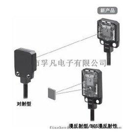 光电开关 深圳光电传感器厂家