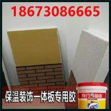 外墙保温板用于老房改建_外墙保温板复合胶粘剂环保要达标