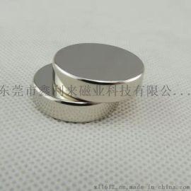 钕铁硼  N35  D20*5