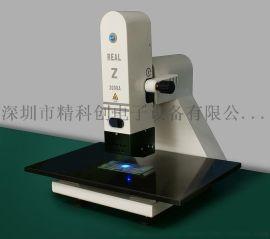 2D锡膏测厚仪、