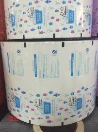 广东厂家定制自动包装卷膜。洗发水膜。咖啡包装膜,大麦若叶卷膜,食品包装膜
