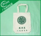 廠家供應定做時尚環保袋 廣告帆布袋 全棉帆布袋