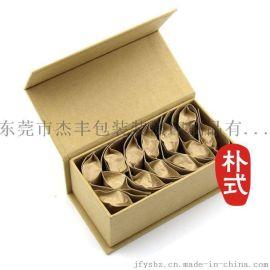 东莞印刷厂家  生产印刷包装盒彩盒瓦楞纸箱