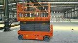 天津齐岳厂家直营自行式液压驱动型升降平台