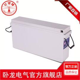 灯塔 GFMF系列狭长型阀控式铅酸蓄电池