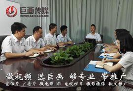 深圳宣传片拍摄深圳视频拍摄深圳蛇口招商宣传片制作