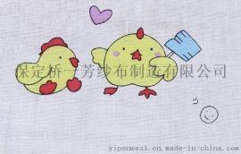 快乐小鸡印花面料 精品  浴巾纱布批发