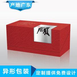 品包装盒 化妆品彩盒   礼盒 异形盒