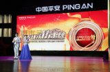 商务会议策划 颁奖典礼策划 深圳主题会议策划