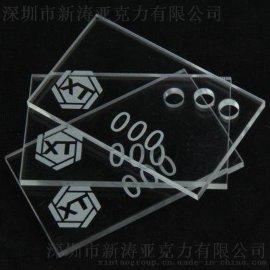 新涛供应**亚克力板材 PMMA有机玻璃 厂家直供颜色可定制