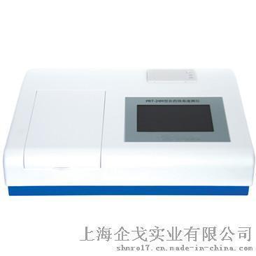 农药残留速测仪PRT-24M型