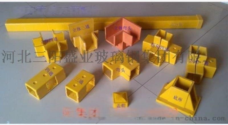 擠型材玻璃鋼圓管,電纜槽盒電錶擠型材