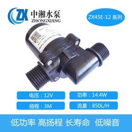 中湘耐高温无刷直流微型水泵