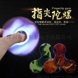 新工藝藍光迷彩指尖陀螺三葉電鍍塑料迷彩手指陀螺防摩擦減壓陀螺