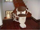 城阳启运座椅电梯 楼道电梯 斜挂升降机 楼梯升降机