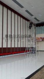 深圳福田区酒店饭店餐厅隔断墙移动屏风隔音墙厂家直销