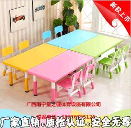 厂家供应批发幼儿园配套设施 幼儿园实木课桌椅 餐桌椅塑料可升降学习桌