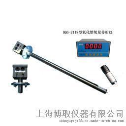 上海博取国产厂家好质量BQG-2118氧化锆氧量分析仪