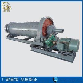 生产厂家江西通利格子型球磨机