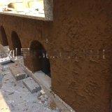 藝術塗料生態稻草漆 內外牆裝飾稻草漆 原生態原始稻草漆