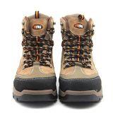 耐酸鹼安全鞋FH-C8