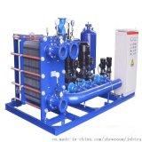 山西供暖换热机组厂家,采暖整体换热机组,板式换热机组